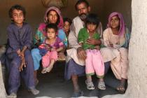 multiple inequalities pakistan