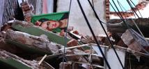frida Kahlo portrait on the top of debris after the earthquake in Mexico